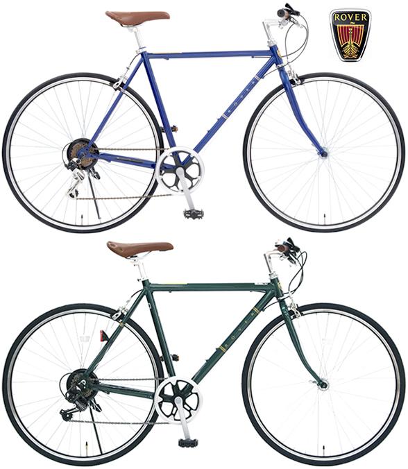 ROVER ローバーシティーサイクル クロスバイク700C 約27インチ街乗り自転車ブビリティッシュスタイルシマノ製6段変速前輪クイックレリースハブ仕様ダークグリーン ダークブルーホリゾンタルフレーム鋲付きクラシックサドル
