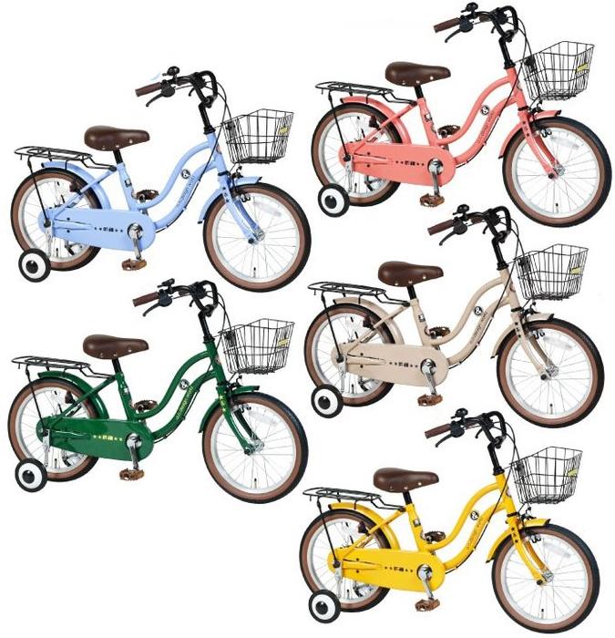 前カゴ付き補助輪付き16インチ子供用自転車18インチ子供自転車オレンジ ティーベージュ ローズピンクライトパープル ダークグリーンフロントパイプバスケット幼児車 キッズバイク リアキャリア付きベル&フルチェーンカバー