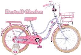 さくらんぼ&ハートプリント補助輪付き14インチ幼児車16インチ子供用自転車 18インチキッズバイクハート型ペダル&リアパイプキャリアピンク×ラベンダー ×ミントアイボリーカラータイヤカラーリムキッズバイク