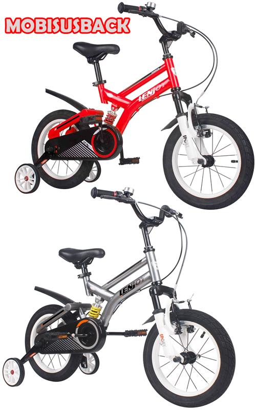 子供用ながらも前後サスペンション搭載子供用補助輪付き16インチ自転車段差の衝撃を吸収 キッズバイクハンドル高さ調整可能幼児車泥除けフェンダー&フルチェーンカバーホワイトカラーリム&クッション付きハンドルシルバー レッド KID'S BMX