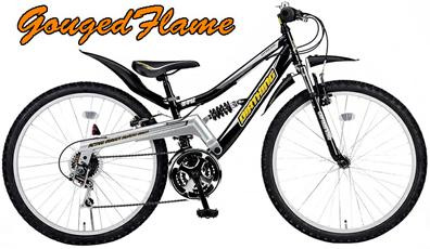 タッチデザイン マウンテンバイクWサスペンション26インチ子供自転車フロントサスペンション 18段変速ギア搭載極太スイングアームフレームデザインブラック ブルーATB WサスペンションMTB 街乗り自転車