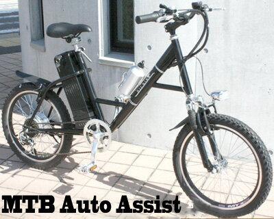 20インチ電動アシスト自転車充電楽々取り外し可能バッテリー6段変速付き選べる走行(アクセルスロットル・ペダル・電動アシスト)フロントサスペンション&ボトル&ゲージ搭載バッテリー残量計&高輝度LEDライトブラック フル電動自転車