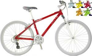 """カラー色々!26インチマウンテンバイク落ち着いたらエレガントデザイン車体とオリジナルカラーオシャレなフォルムに待ち乗りでもこだわりの装備City Cycle Mountain Bike unite 26""""MTB. For OutDoor [MTB]前後Vブレーキ&フロントサスペンション搭載"""