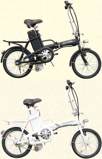 In the forward, turning the accelerator Tauranga 16 inches folding electric  assisted bicycle pedals white black electric bike car trunk suppori! Move