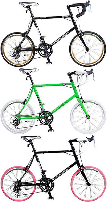 20インチミニベロ軽量アルミフレーム自転車シマノ製14段変速ギアアナトミックドロップハンドルロードレーサー スポーツライン前後輪アルミ製クイックレリース採用ブラック ホワイト ライトグリーン ダークブルー