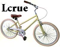 レディースラインビーチクルーザー24インチ自転車軽量アルミフレームVELO社製サドル通勤・通学、買い物や子供の送り迎えをスピーディーにオプション:6段変速付アイボリー、オリーブ、ライトブルー、ライトピンク