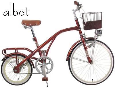 アルベッテ アンバランス前輪22インチ自転車×後輪16インチ自転車ワイヤー&籐バスケットリアパイプキャリアニュークラシックバイシクル砲弾ライト&ワイヤーロック&ベルダルマ型の自転車オーディナリー ブラウン アイボリー