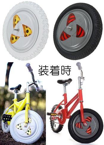 補助輪なしで乗れないお子様の練習アイテムお子様用12インチタイヤの自転車のフロント車輪を取り替えてスイッチをオンにするだけで倒れない自転車へ変身させる不思議なホイール全米で大ヒット商品!ホワイト ブラック取り付け簡単♪