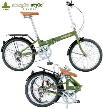 シンプル折り畳み20インチ自転車ブリティッシュアーミーグリーンリアキャリア&シマノ製6段変速ギア搭載車のトランクにスッポリ!折り畳み収納雨の日でも安心、泥除け標準装備ノーマルスタイルで通勤通学にもマッチ