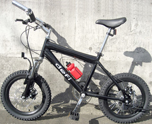 Kaminorth Shop Rakuten Global Market Minibero 16 Inch Bicycle