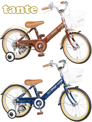 14 Inch 16 18 Auxiliary Ring With Children S Bicycle Basket Front Color Chain Cover Girls And Boys Can Take Either Brown Dark Blue Red Green