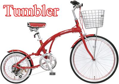 シティータンラー レッド7段変速付き24インチ×16インチ自転車クラシックラインのレトロバイク泥除け&ワイヤーバスケット標準装備オシャレな街乗りサイクルCLASSIC RETRO 2416