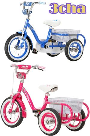 おもちゃを積める幼児様ワゴンチャ前輪12インチ×後輪10インチの三輪車 子供用自転車バスケット付きトライクティーベージュ ブルー砂遊びおもちゃが入る三輪なので安定感抜群ブルー ピンクプレゼントで喜ばれ度抜群の3輪車