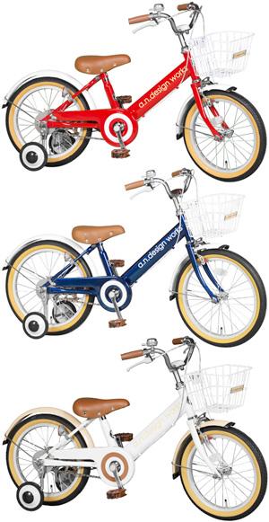 14インチ 16インチ 18インチ自転車キッズバイク 幼児車 補助輪付き子供用自転車リベット打ちテリーサドルブラウン オレンジ アーミーグリーン ダークブルーライトブルー イエロー ピンク オレンジ ライトグリーン