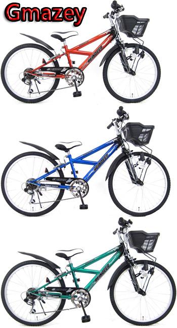 CTB 子供用自転車20インチ自転車 24インチ自転車 22インチ自転車レッド ブルー グリーンシマノ社製6段変速付きライト&前カゴ&ベル&泥除け全て標準装備キッズサイクル 子供用自転車 幼児車