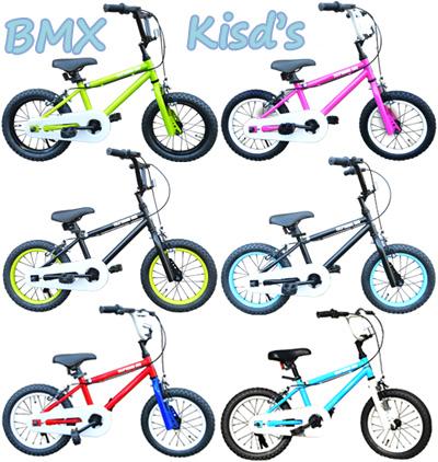 14インチ自転車 BMXスタイル 幼児車 キッズバイクアッパーハンドル 子供用自転車チェーンカバー付きライムグリーン レッド サックスライトブルー ピンク ブラック目立つならコレ! 別売:手押し棒(アシストバー)