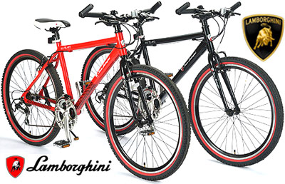 ... Lamborghini Mountain Bike Auto Bild Idee