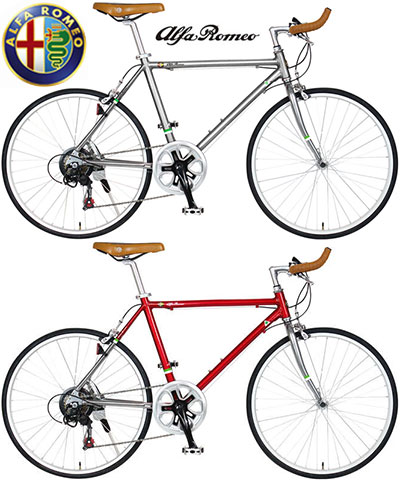 Alfa Romeo アルファロメオ24インチ自転車 クロスバイク軽量アルミフレームシマノ製7段変速ギアTurista AL-TR247シルバー レッドイタリア高級車ブランド前輪クイックレリーズハブブルホーンハンドルバー