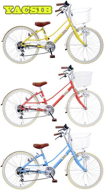 儿童自行车孩子自行车 22 寸 24 寸自行车自行车宣布 x 除了 widewire 篮子红色蓝色黄色的禧玛诺 6 速齿轮与光 & 环锁 & 前面或留 & 泥 & 贝尔标准配备平行双管