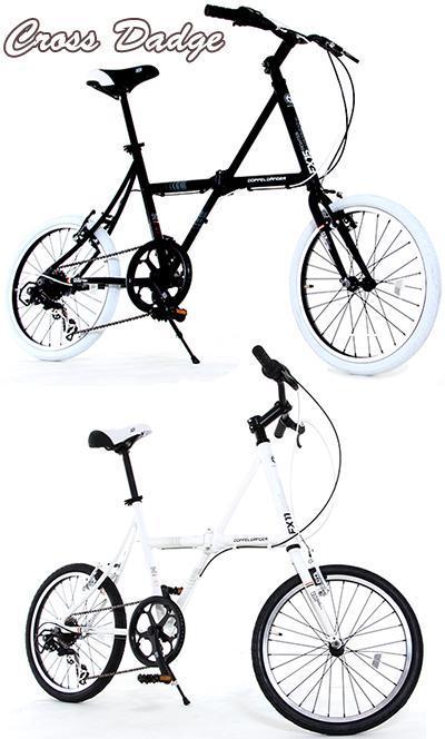 20インチ折り畳み自転車 クロスバイク DGホワイト×ブラック 軽量アルミフレームシマノ製7段変速ギア&ワイヤーロック小径車 ミニベロ クロスフレーム折りたたみ自転車 クロスダッヂフォールディングバイクスタイリッシュに乗りこなせる街乗り自転車