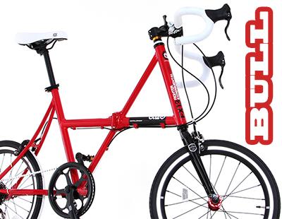 20インチ折り畳み自転車 クロスバイク DGホワイト×ホワイトタイヤシマノ製7段変速ギア&ワイヤーロック&LEDフロントライト付きブルホーンハンドルバー アルミフレーム前輪クイックリリースハブ 小径車 ミニベロ クロスフレーム折りたたみ自転車