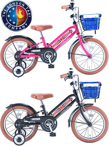 イギリスブランド クラシカルスタイリッシュ取り外し可能フロントバッグツインチューブフレーム ユニオンジャックプレート補助輪付き16インチ子供用自転車キッズバイク ピンク ブラックロンドンタクシーチャーム付きベル ワイヤーバスケット
