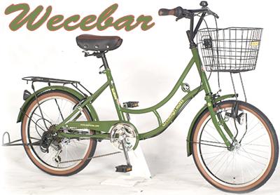 20インチミニベロコンパクト自転車快適デルタハンドル6段変速付き ラダーフレームテリーサドル リアキャリア フロントバスケット低重心の安定した走りスカートの女性でも泥除け&リング錠&ライトブラック アーミーグリーン ホワイト