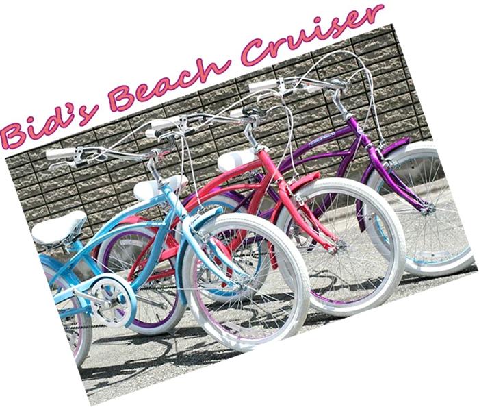 可愛い&カッコイイ!カラーリムキッズビッチクルーザー20インチ子供用自転車 幼児車ブラック ピンク ライトブルー パープルチェーンカバー&泥除け標準装備ジュニアバイク キッズバイク