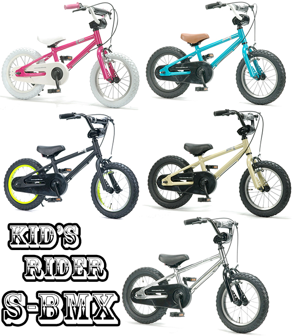 Let Ride Wheels 110 Mm With Pegs Bmx 14 Inch Bicycle Toddler Car Matte Black Kids Bike Upper Handle Children S Chain Cover Made By Innova Tire