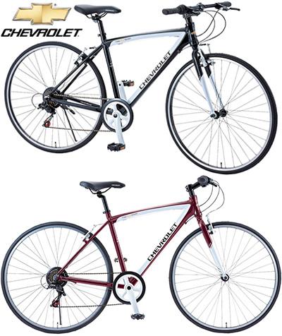 CHEVROLET シボレー 約27インチ自転車軽量アルミフレーム ホワイトレッド ブラック クロスバイク700C シマノ製6段変速ギア搭載泥除けも標準装備され、雨の日でも通勤・通学も問題なし!スポーティーサドル Vブレーキ仕様