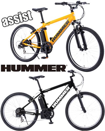 【爆買い!】 HUMMER ハマー ハマー Fサス搭載坂道も楽々電動アシスト自転車250Wのパワフルアシスト軽量アルミフレーム26インチ自転車段差の衝撃も吸収 フロントサスペンションシマノ製7段変速ギア&LEDライトイエロー ブラック HUMMER ブラック 残量表示付きリチウムイオンバッテリー, WELLBESTショッピング:e6f07b95 --- az1010az.xyz