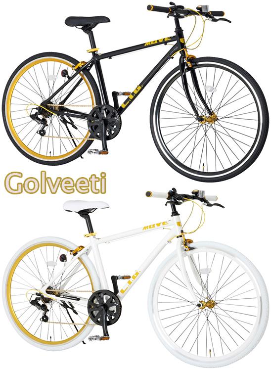 アクセントゴールドパーツクロスバイク 700C軽量アルミフレーム×ゴールドカラーリム約27インチ自転車シマノ製7段変速ギア&Vブレーキ搭載シティーサイクル CROSSBIKEブラック ホワイト クイックリリースハブ仕様ゴールドカラーチェーン