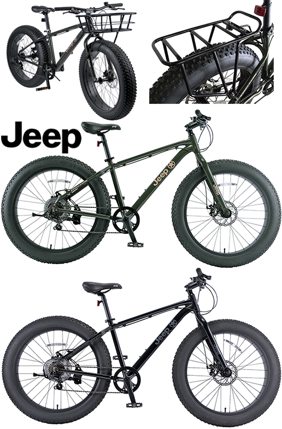 JEEP ジープ マウンテンバイク<BR>安定感抜群!極太タイヤ MTB<BR>ディスクブレーキ仕様マウンテンクルーザー<BR>26インチ自転車クロスバイク ファットタイヤ<BR>7段変速ギア搭載<BR>レッド ブラック オリーブグリーン<BR>26×4.0,A/V 街乗りシティーサイクル