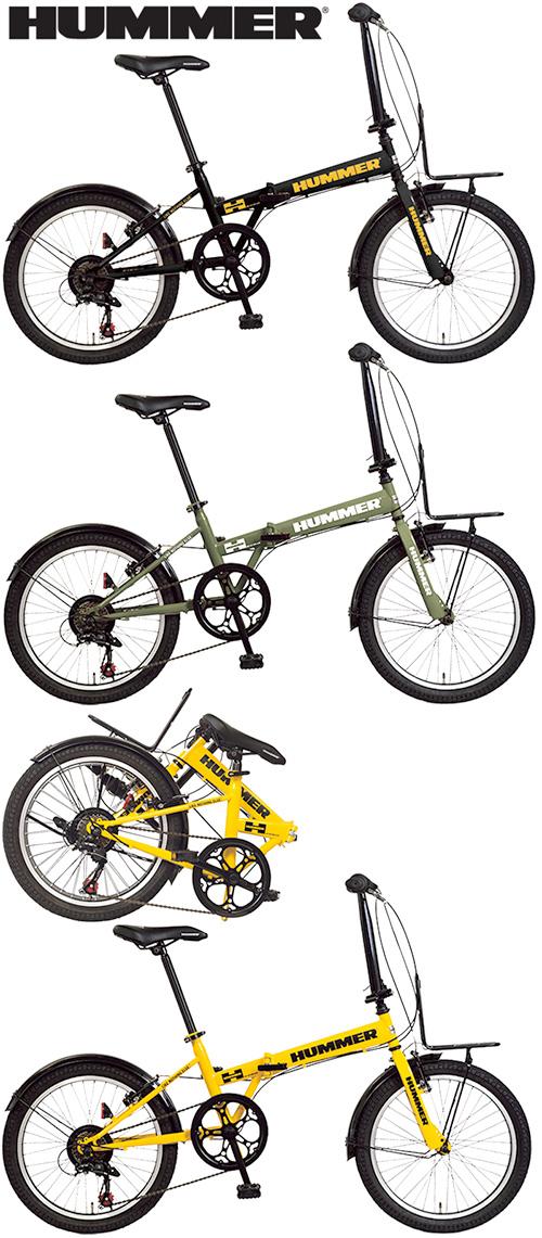 HUMMER ハマー20インチ折り畳み自転車ブラック イエロー グリーンシマノ製7段変速ギア搭載アメリカの軍事ブランド強くて頑丈なイメージをそのままモデル化フロントキャリア 折りたたみ自転車