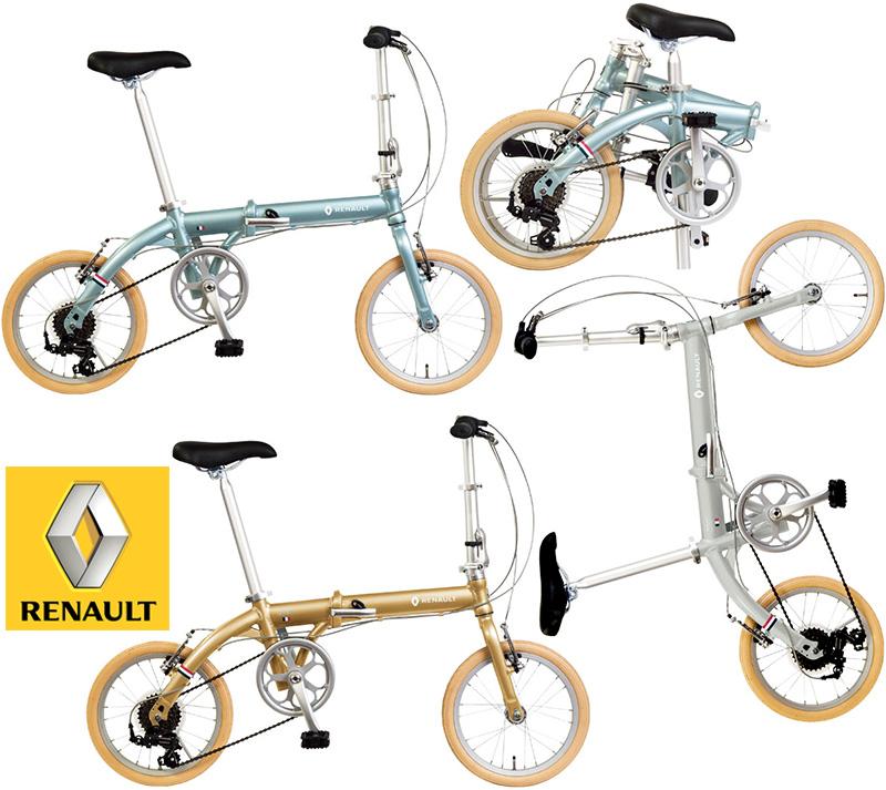 RENAULT ルノー超軽量アルミフレーム16インチ折り畳み自転車コンパクトで玄関やトランクにスッポリミニベロ小型車 小径車シマノ製6段変速ギア搭載シティーサイクル 折りたたみ自転車マットゴールド メタルブルー シルバーグレーカラータイヤ