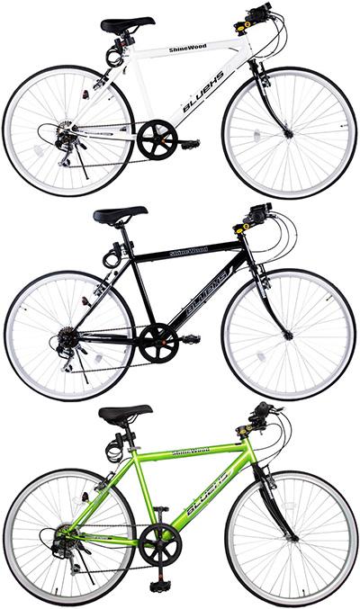 スタイリッシュなトラスフレーム軽量アルミフレーム マウンテンバイク26インチ自転車クロスバイク 街乗り自転車シマノ製6段変速ギア搭載ホワイト グリーン ブラックハンドルバーの角度調整可能クイックリリースハブ仕様 CROSS BICYCLE MTB