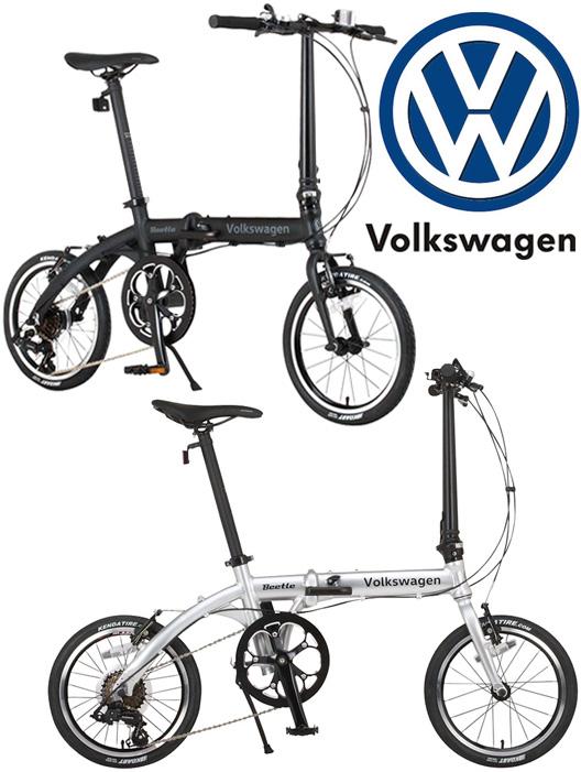 フォルクスワーゲン Volkswagen16インチ折り畳み自転車言わずと知れたドイツの名車ブランドスマートコンパクトサイクルシルバー ブラック 小径車KENDA製タイヤ車のトランクやガレージの収納に便利な小型サイクル ビートル