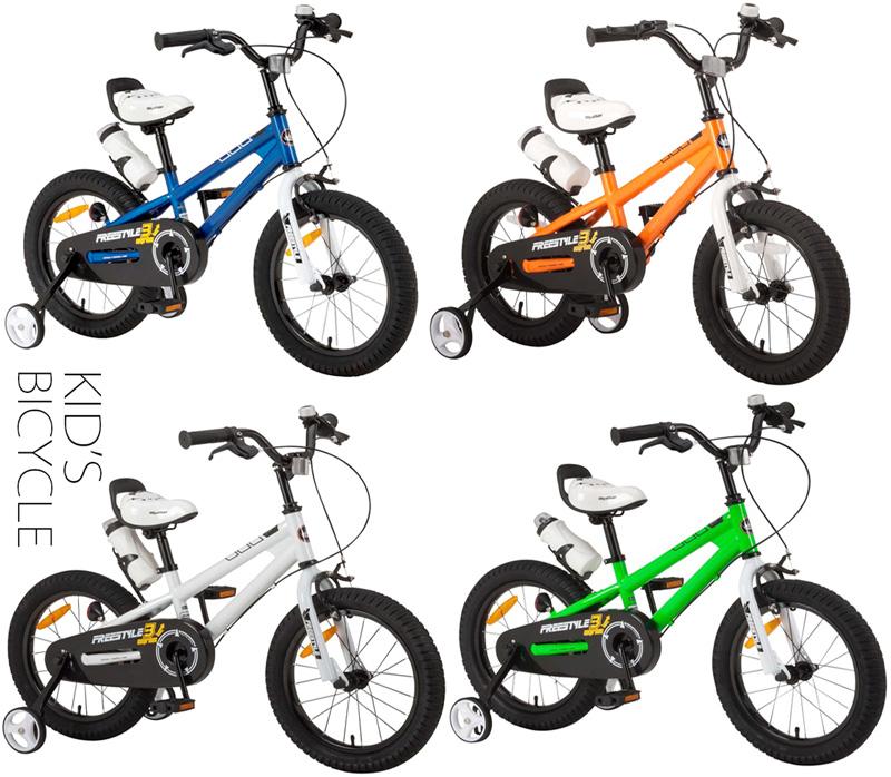 デザインBMXスタイルサイクル14インチ16インチ18インチ自転車キッズバイク 幼児車お孫さんのプレゼントに補助輪付き子供用自転車ホワイト グリーン レッド ブルー オレンジ ピンク手洗いや水分補給用ボトル安心チェーンカバー