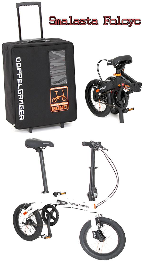 買い保障できる キャリーケース付き14インチ折り畳み自転車タイヤが小さくたって想像以上に進る軽量アルミフレームフォールディングトランクにコンパクトに収納ロングシートポストシティーサイクルブラック×オレンジ ホワイト×ブラッククイックリリース右ペダル, ショッピングランド でんでん:f89d8981 --- konecti.dominiotemporario.com