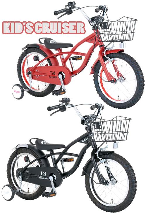 補助輪付き16インチ幼児車クルーザーツインアーチフレーム18インチ子供用自転車 レッド ブラックビーチクルーザーキッズバイク安定感のある極太タイヤ安心フルチェーンカバー手持ち付きサドル前カゴ&ベル&泥除け標準装備