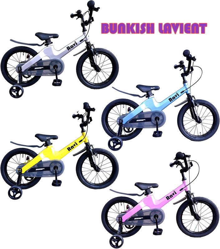 補助輪付き16インチ子供用自転車超軽量14インチキッズバイクイエロー シルバー ピンク ライトブルーベル&泥除け&スケルトンフルチェーンカバー付き幼児車 BMXスタイルハンドルブラックカラーリムスタイリッシュフレーム