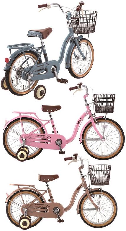 補助輪付き16インチキッズバイクリアキャリア搭載18インチ子供用自転車モカブラウン ピンク ブルーグレーリアキャリア搭載幼児車ベル&泥除け&チェーンカバー&テリーサドル