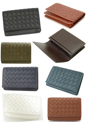 Kaminorth Shop Bottega Veneta Bottega Veneta Card Business Card