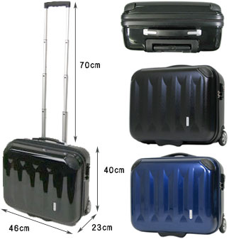 kaminorth shop | Rakuten Global Market: Smart Storage stay TSA ...