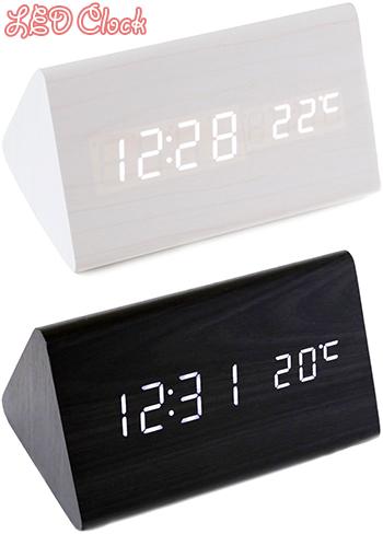 木目の内側から浮かび上がる時刻&温度表示ウッドクロック 目覚まし時計暗闇でも時間をはっきり確認できるホワイトLEDクロック ブラック ホワイト置き時計 三角柱 アラームクロックデジタルクロック デスククロックトライプリズム