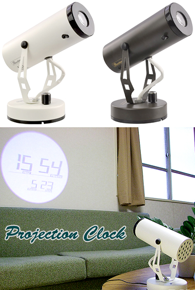 Interior Excellent Shape Hand Palms Ride Projector Clock Ceiling Or Wall  Projection, Show Time White Brown Shell Style Time U0026 Calendar Casts Light  In The ...