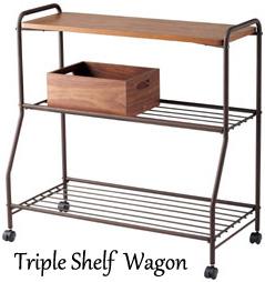 アウトスタンディング棚付きセンターラック&ウッドボックスキャスター付き3段ワゴンテーブル 木製机 ダークブラウンカーブエッジ加工 Q7514-WN ウォールナットリビンサイドテーブル 棚
