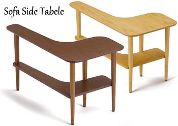 棚付きソファーサイドテーブルL字木製机 ナチュラル ウォールナットダークブラウンカーブエッジ加工 ウッドミニテーブル 電話台ウッドリビングテーブル ローテーブルCSPR 2段テーブル