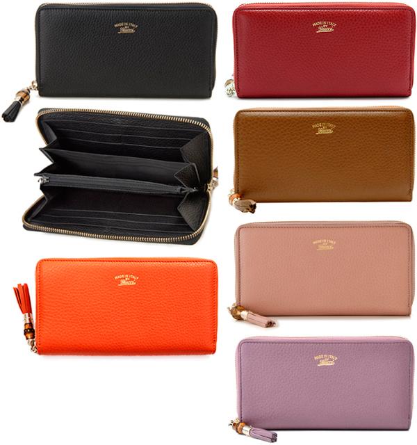 1a6592f568e8 GUCCI Gucci bamboo tassel rubx Croc purse gold classic logo black lilac  purple orange brown pink