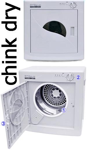 小さくたって脅威の乾燥能力を持つ!小型コンパクトミニ乾燥機少量のタオルや下着、ペット用品や赤ちゃんやお年寄りの衣類の分け洗いなどに便利操作も簡単!乾燥タイマーダイヤルを回すだけ一人暮らしやアウトドア時にも大活躍 ホワイト